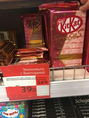 Шоколад Kit Kat Senses