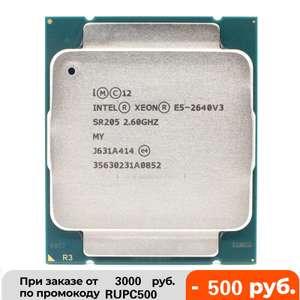 Процессор Intel Xeon E5 2640 V3, 2,6 ГГц, 20 МБ, 8 ядер, 90 Вт, разъем LGA 2011-3 SR205 (Б/У)