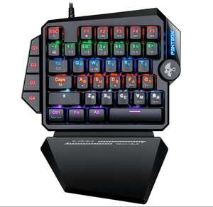 Игровая клавиатура проводная JETACCESS PANTEON T7