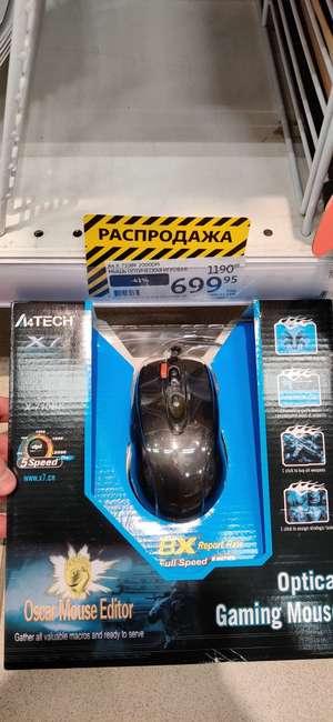 [СПб] мышь игровая A4 Tech X-710BK