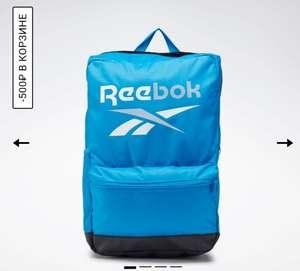 Рюкзак Reebok Training Essentials Medium