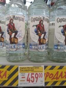 [Мск] Белый ром Капитан Морган 0,7 л.