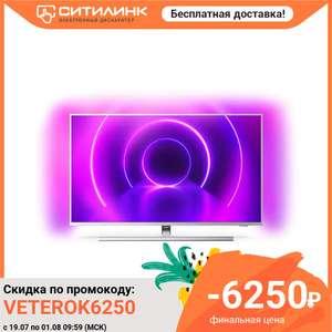 LED 4K телевизор Philips 58PUS8505/60 Smart TV