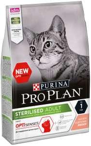 Сухой корм PRO PLAN для стерилизованных кошек Лосось 3 кг (Pro Plan LiveClear 2.8 кг за 2045₽ в описании)