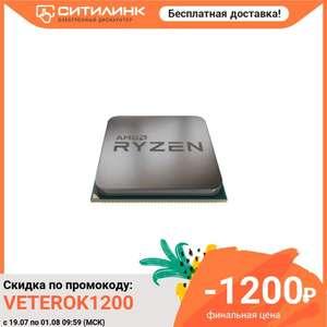 Процессор AMD Ryzen 5 3600, SocketAM4, OEM, (100-000000031