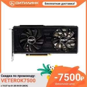Видеокарта Palit Nvidia GeForce RTX 3060 DUAL OC 12G, 12ГБ, GDDR6, OC, Ret