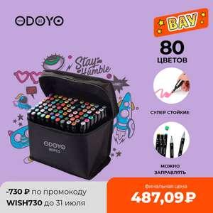 Двухсторонние маркеры Odoyo 80 цветов