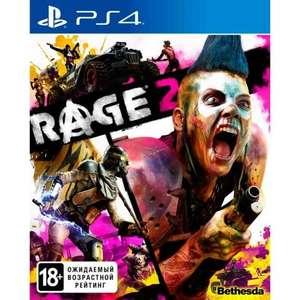 PS4 игра Bethesda RAGE 2