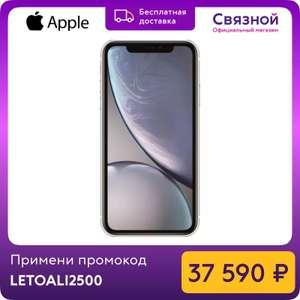 Смартфон Apple iPhone XR 64GB на Tmall