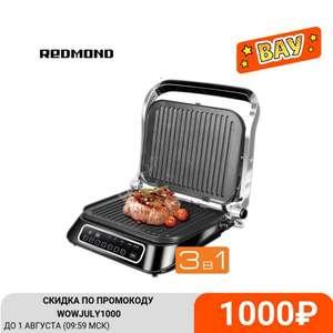 Гриль REDMOND SteakMaster RGM-M807