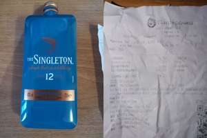 [Сыктывкар, Эжва] Виски Singleton 0.2 л.