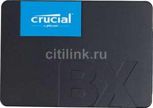 "[Смоленск] SSD накопитель CRUCIAL BX500 CT480BX500SSD1 480ГБ, 2.5"", SATA III (цена зависит от города)"
