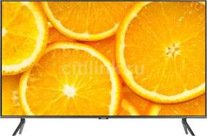 "4K Телевизор Samsung QE43Q60TAUXRU, 43"" Smart TV + 5000₽ сертификат"