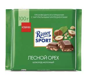 4 шт. Шоколад Ritter Sport Лесной орех (59₽ за шт)