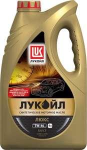 Масло моторное Лукойл Люкс синтетическое SAE 5W-40, API SN/CF, 4 л