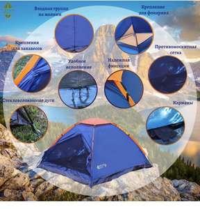 Палатка 4-местная Green Days GJH006