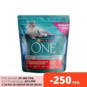 Сухой корм Purina ONE для стерилизованных кошек и котов с лососем и пшеницей, Пакет, 1,5 кг