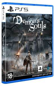 [Саранск и др.] Demon's Souls на PS5