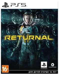 [PS5] Returnal