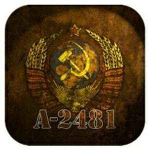 [Android] A-2481, Mental Hospital: Eastern Bloc 1и2 , Paranormal Territory 2