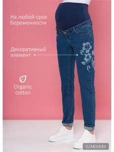 Джинсы для беременных I love mum