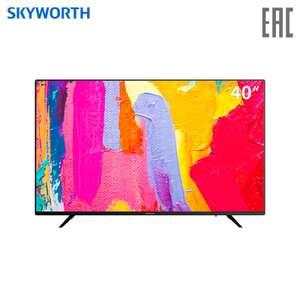 Телевизор Skyworth 40E2AS