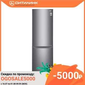 Холодильник LG GA-B419SDJL, двухкамерный, графит