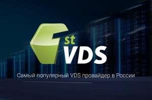 Сертификат 150 ₽ на FirstVDS (тем, кто пользуется больше года)