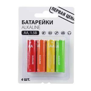 "Батарейки Первая цена 4 шт ""Alkaline"" щелочные, тип AA (LR6), блистер"