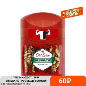 Мужской дезодорант стик Old Spice Bearglove 50 мл