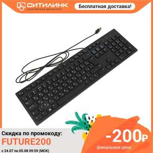 Клавиатура проводная DELL KB216 (мембранная, низкий ход клавиш)
