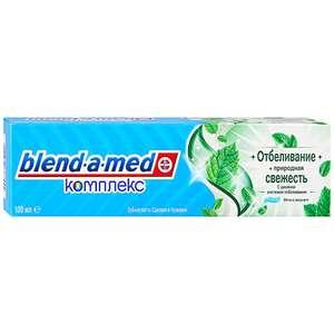 Зубная паста Blend-a-med 100мл. (3 штуки) (62руб/шт)
