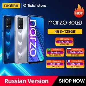 Смартфон Realme Narzo 30 4/128