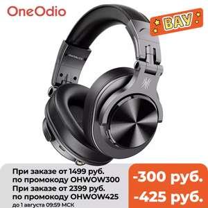 Беспроводные наушники Oneodio A70