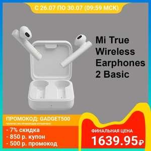TWS Xiaomi Mi True Wireless Bluetooth Earphone 2 Basic (Air 2 SE Earbuds)