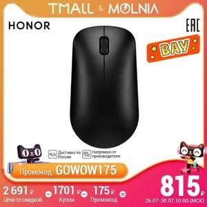 Беспроводная мышь Honor AD20 (Bluetooth) на Tmall