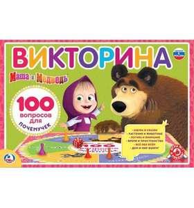 Настольная Игра - Ходилка Умка Маша и Медведь