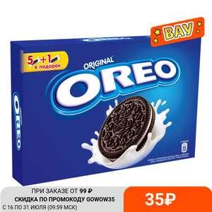 Печенье «OREO» с какао и начинкой с ванильным вкусом, 228 г