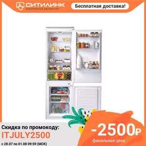 Встраиваемый холодильник CANDY CKBBS 100 белый