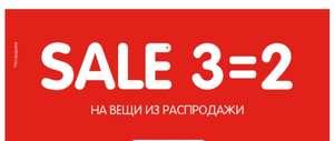 Распродажа в магазине FUNDAY (примеры в описании)