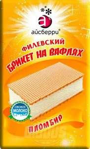 Пломбир Филевский в ассортименте
