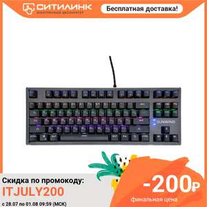 Механическая клавиатура SUNWIND SW-K900G в Ситилинк на Aliexpress