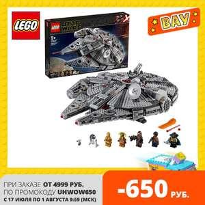 Подборка LEGO (напр. конструктор LEGO Star Wars Episode IX 75257 Сокол Тысячелетия)
