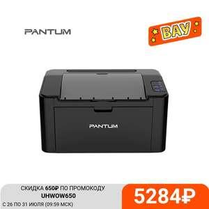 Принтер лазерный Pantum P2500W