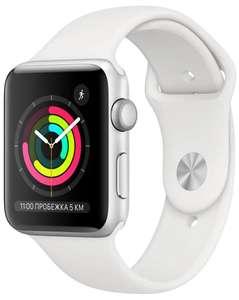 Умные часы Apple Watch Series 3 42mm,