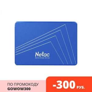 SSD накопитель Netac N535S NT01N535S-120G-S3X 120 Гб