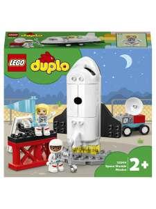 Конструктор LEGO DUPLO Town 10944 Экспедиция на шаттле
