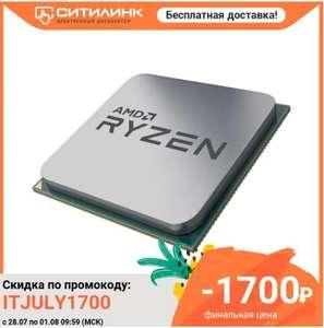 Процессор AMD Ryzen 5 5600X, SocketAM4, TRAY [100-100000065] на Tmall