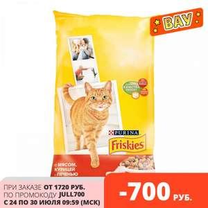 Подборка корма для кошек (напр. сухой корм Friskies для взрослых кошек с мясом, курицей и печенью, 10 кг)