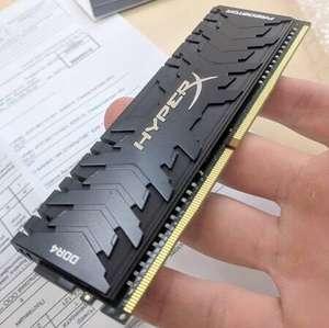 Оперативная память Kingston HyperX Predator 8 Гб, 3333 МГц